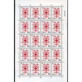 2004-4 中国红十字会成立一百周年(J)