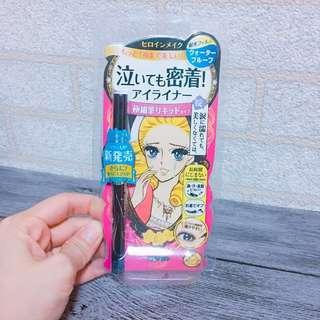 日本 Kissme新款 夢幻淚眼極細眼線液筆。防水不暈染 極細0.1mm