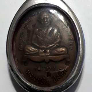 (R)Thai Amulet LP Tim