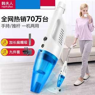 [代購 / Purchase Service] 韓夫人 吸塵器 超靜音 手持地毯式 強力除蟎 小型迷你 LF-07 Vacuum cleaner