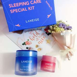 🎄✨🎁Laneige Sleeping Care Special Kit(Water Sleeping Mask 70ml + Lip Sleeping Mask 20g)