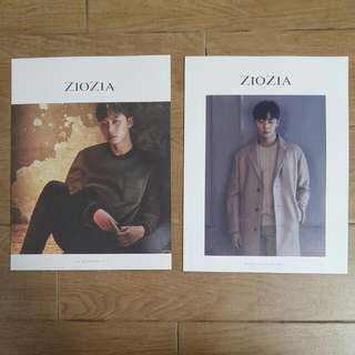 朴敍俊 Ziozia 2017 Fall / Winter Collection Book