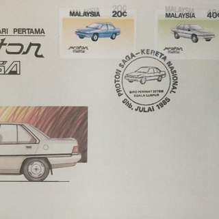 Proton Saga First Day Cover