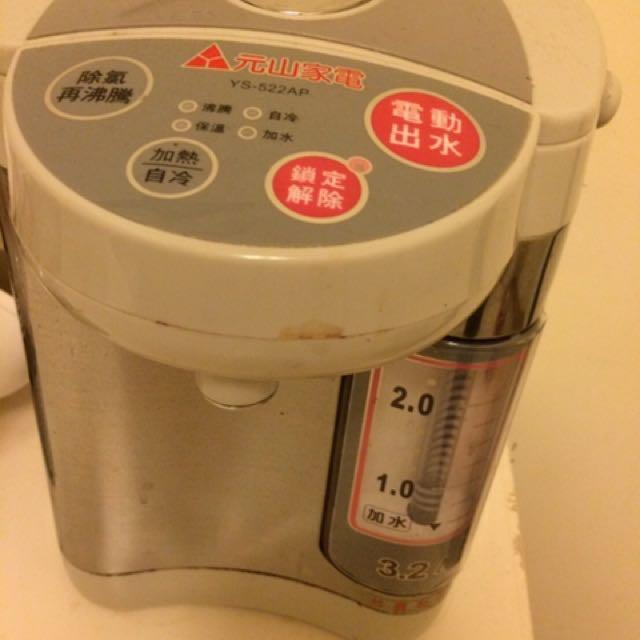 電熱水瓶3.2公升