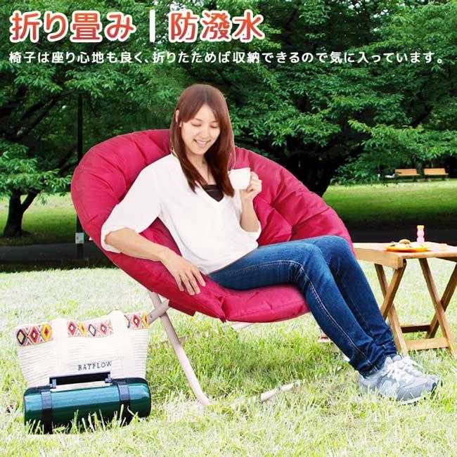 櫻桃紅折疊熱氣球椅
