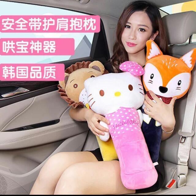 全新超可愛韓國熱銷汽車安全帶護肩護枕,有實拍!讓寶貝坐車時不再搖搖晃晃喔!