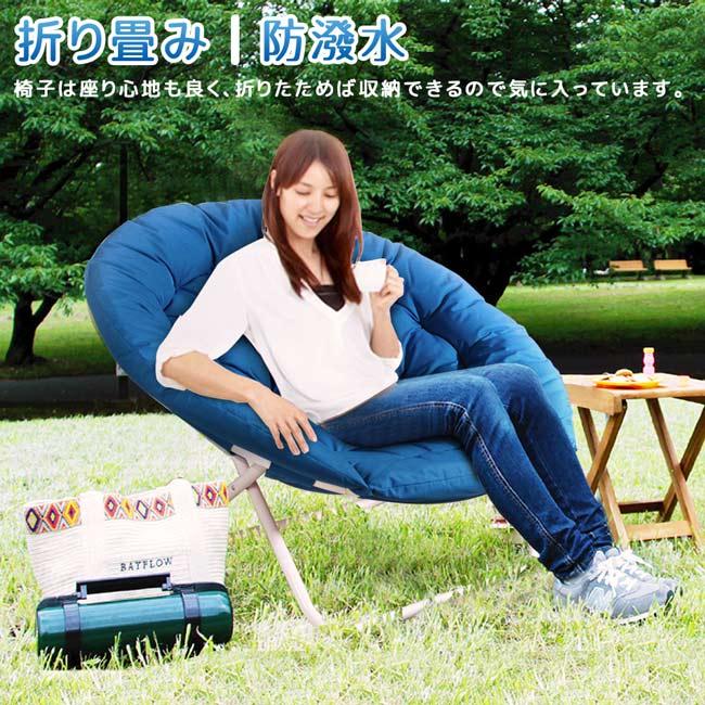 土耳其藍折疊熱氣球椅
