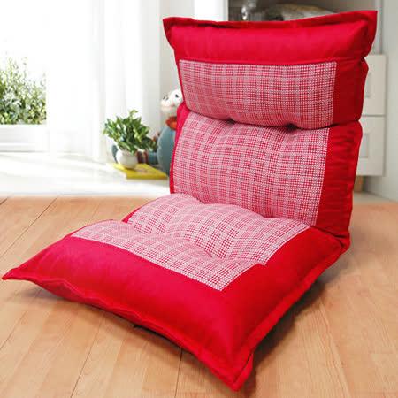 日系格紋休閒和室椅(超大尺寸)