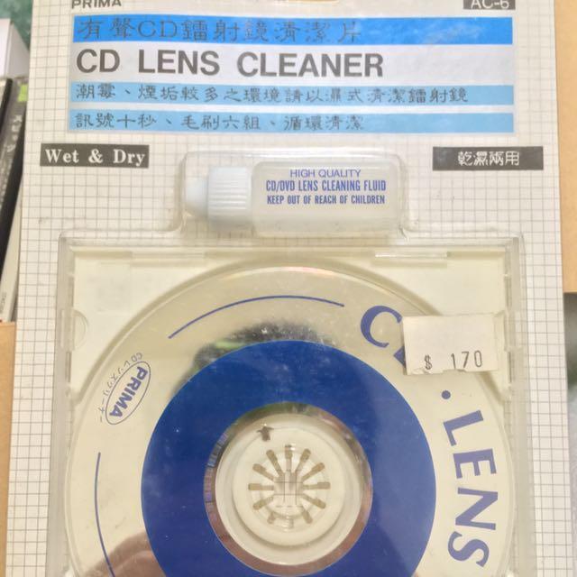 光碟 清潔 工具 衝評價 用一杯全家咖啡交換 交換禮物