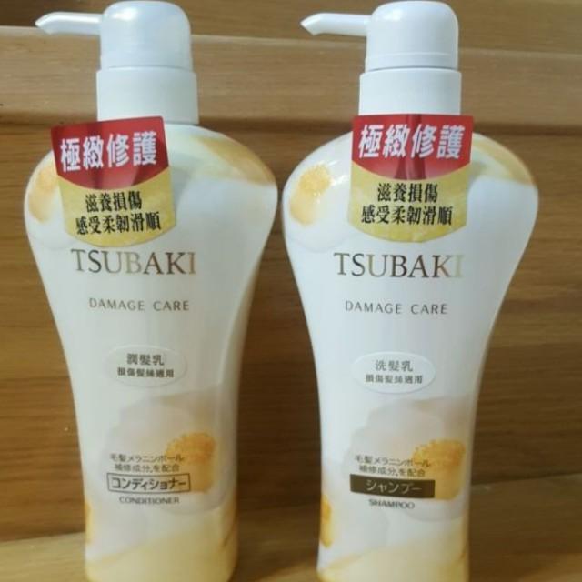 現貨 SHISEIDO思波綺 TSUBAKI 極致修護洗髮/護髮乳