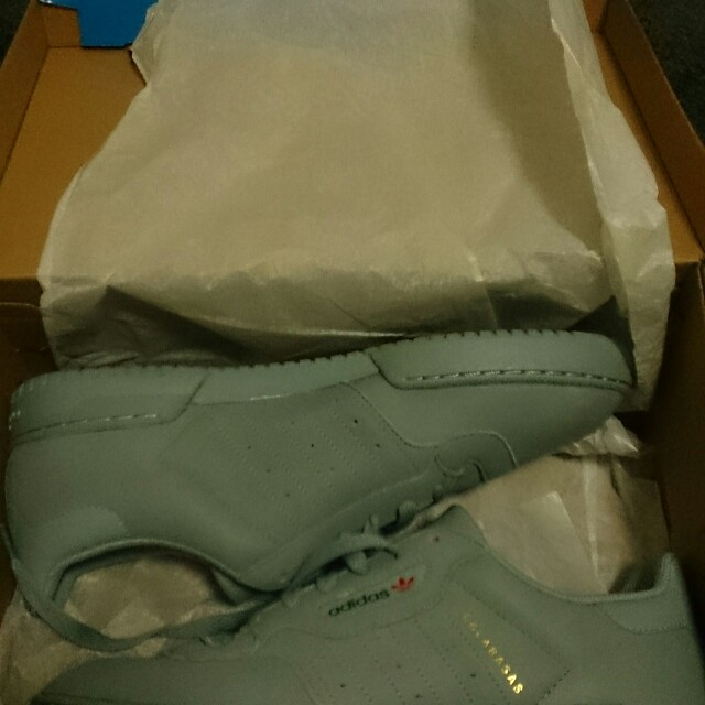 Adidas Yeezy Powerphase Calabases Grey US10