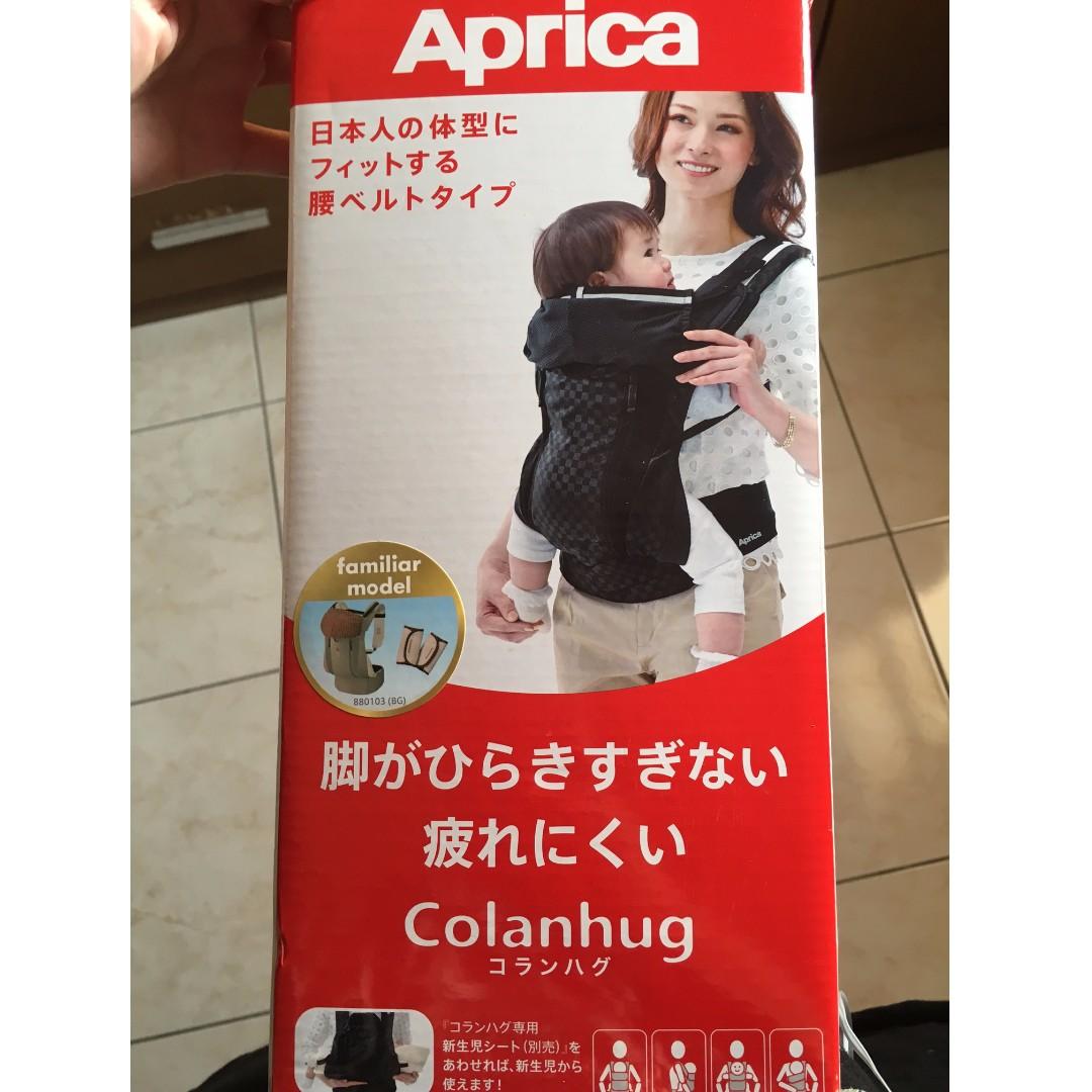 Aprica 多用背帶 日本帶回