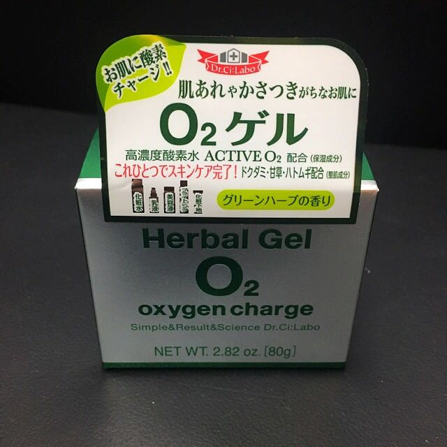 Brand New+ Sealed Dr.Ci:Labo Herbal Gel O2 oxygen charge 80g
