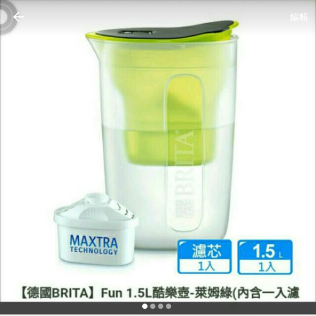 BRITA酷樂壺  1.5L   壺+一濾芯