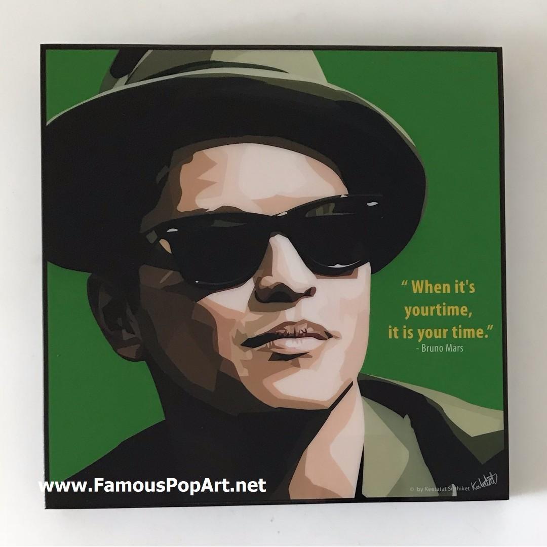 Bruno Mars PopArt! Portrait Wall Decoration Pop Art