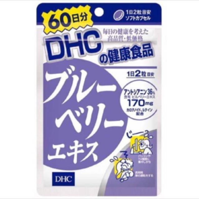 DHC藍莓精華錠(60天)