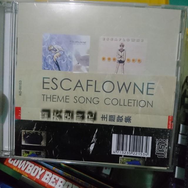 Escaflowne Theme Song Collection (Anime)