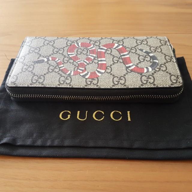 d1413bd8bad Gucci Kingsnake print GG Supreme zip around wallet