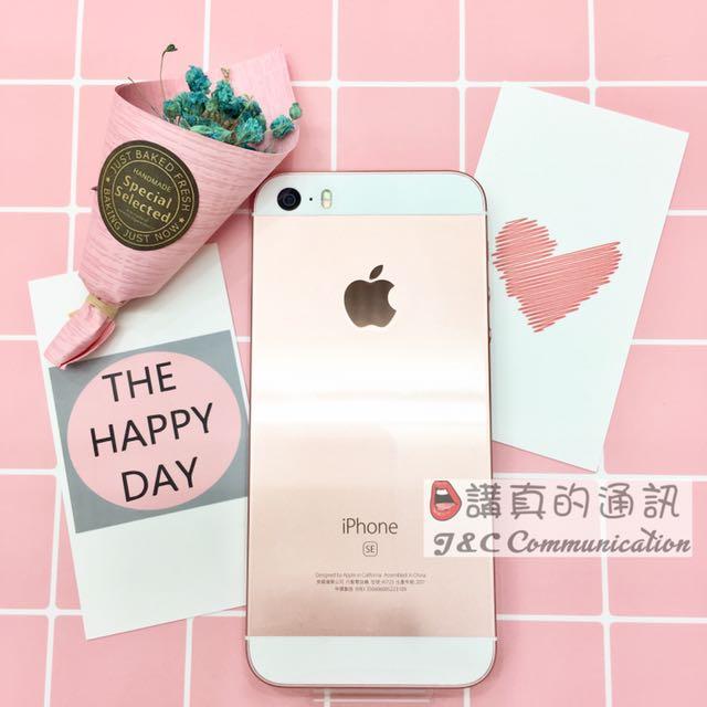 iPhone SE 16G 玫瑰金❤️原廠官換機2017年製造