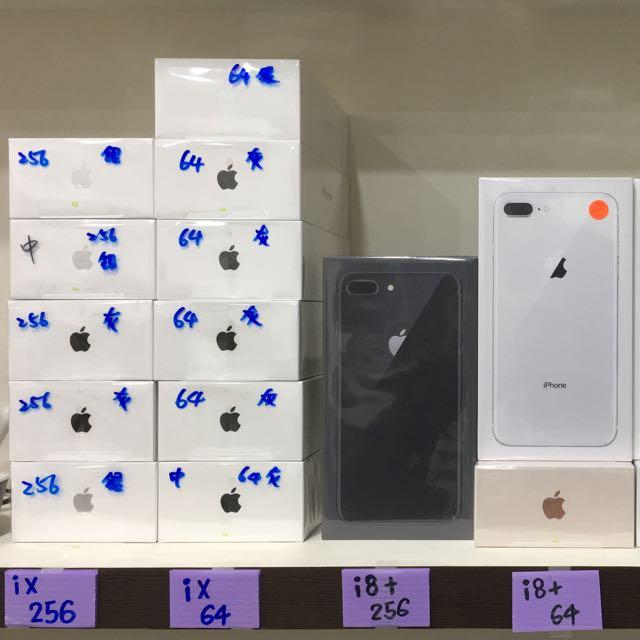 Iphone X 64G 、256G 太空灰、銀色 現貨供應