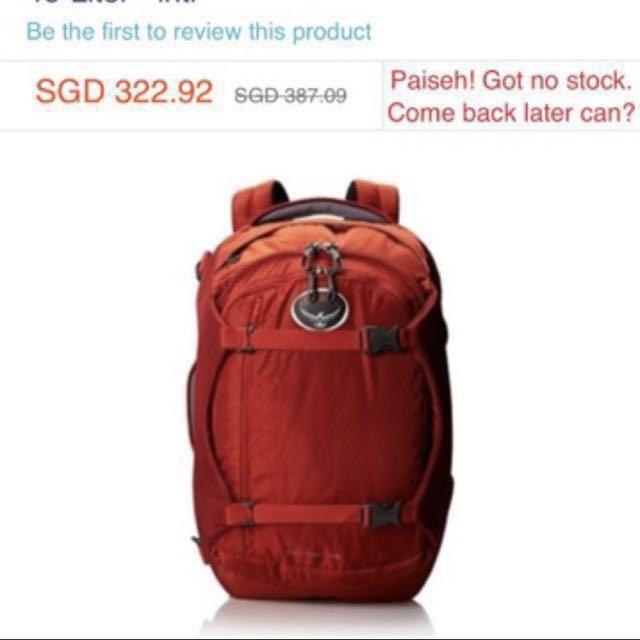 Osprey Porter Travel Backpack Red Bag 46-Liter  d662616ad38e5