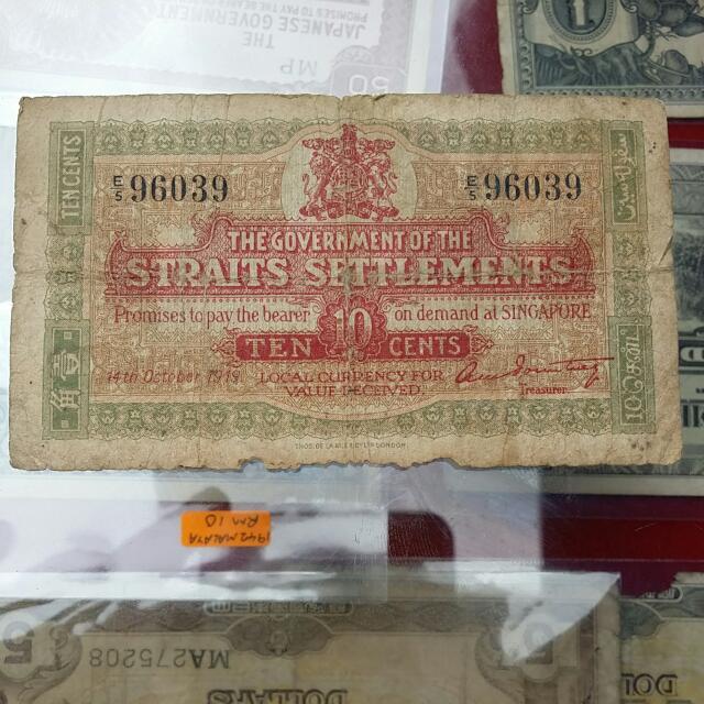 Rare 10 cents Straits Settlements