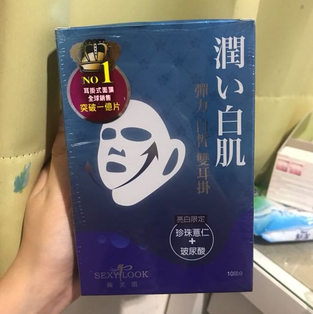 Sexy look 面膜 9片