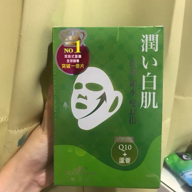 Sexy look 面膜 全新未拆 (有兩盒)