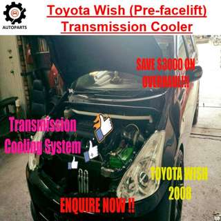 Toyota Wish ATF Cooler