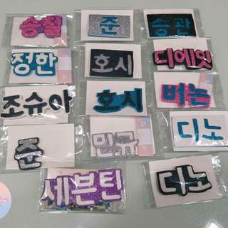 Seventeen and Wanna One name tag pin