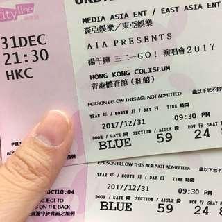 楊千嬅演唱會 31/12除夕倒數場 兩連 480