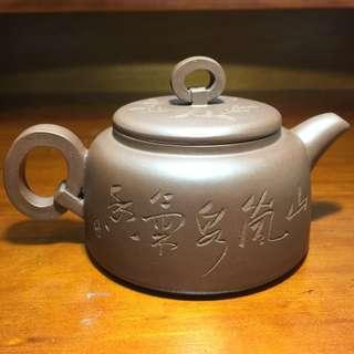 紫砂茶壺~