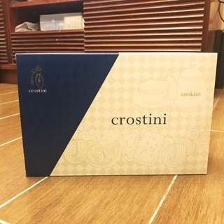 Crostini 尊貴曲奇禮盒 Cookie Gift Set