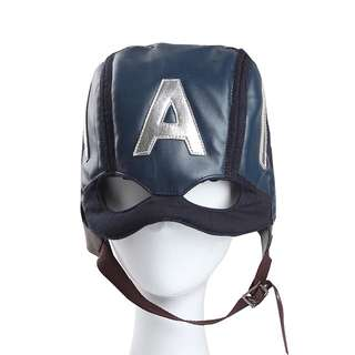 Captain America Mask for Sale