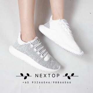 (PO) Adidas Tubular Shadow Knit Shoes