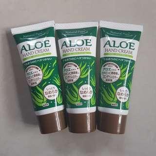 Hand Cream (Natural Pure in Aloe)