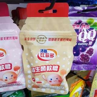 ✈大玩台灣代購✈比菲多益生菌軟糖-原味/草莓/葡萄30g