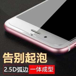 IPhone7 I7 IPhone7 Plus I7+ 9H鋼化玻璃保護貼 前貼 玻璃膜