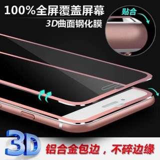 鋁合金曲面玫瑰金3D不碎邊滿版無縫隙 3D曲面鋁合金包覆鋼化玻璃保護貼iPhone6s Plus 4.7 5.5鋼膜