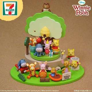 Winnie the pooh(full set)with base