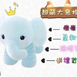 超萌大象抱枕毯 聖誕節交換禮物首選