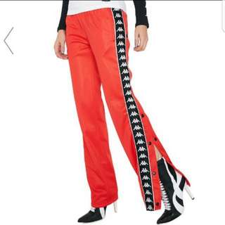 BNWT Authentic Kappa relaxed trackpants with popper side