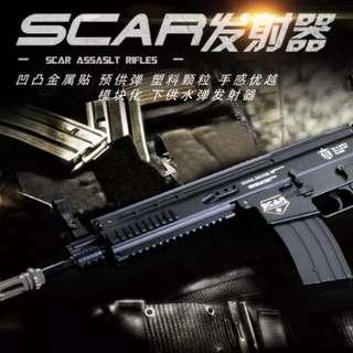 Fn scar water crystal blaster