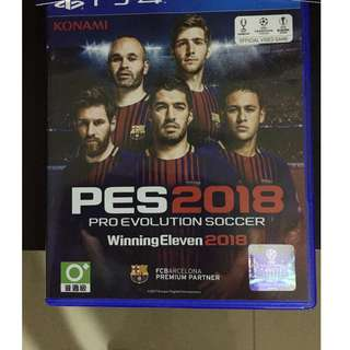 PES 2018 ( Played once only)