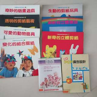 Chinese Art & Handicraft books
