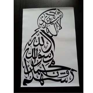 Islamic Decal Shahadah