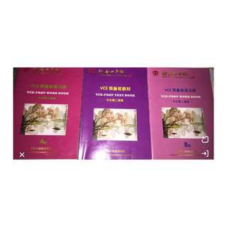 Selling these Chinese books