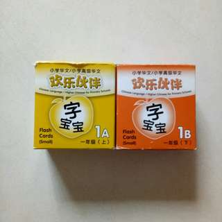 P1 Chinese Flash Card(One for $3.50)