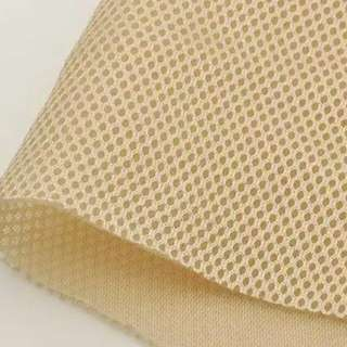 Kain net Speaker cloth