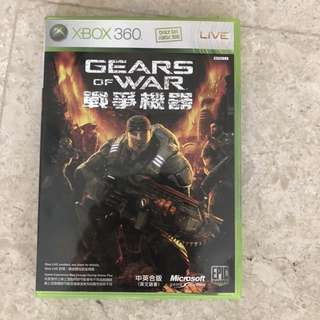Xbox 360 Game - Gears of War